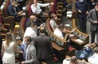 Рада провалила голосование за изменения в Бюджетный кодекс