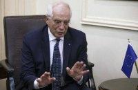 Боррель заверил Украину в поддержке со стороны ЕС на фоне российской военной активности