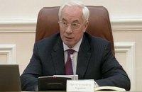 Азаров встретился с президентом Латвии