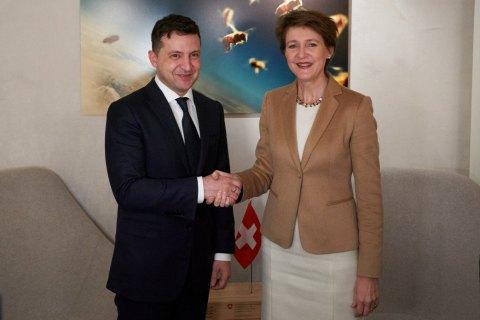 Президент Швейцарии посетит Украину 20-23 июля, - ОП