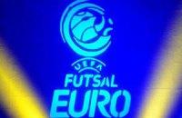 Евро-2012 по футзалу: Украина уступает хорватам в четвертьфинале