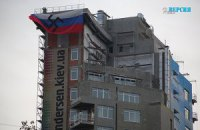 На крыше многоэтажки в Киеве висел флаг России со свастикой