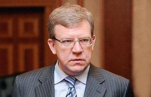 Кудрін: Росія втрачатиме частку у світовій економіці