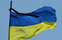 В Одеській області оголошено жалобу