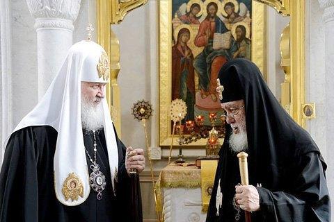 Абхазія розбрату: церковний конфлікт між двома патріархатами вийшов на новий рівень
