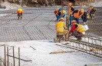 """У Кривому Розі стартувало будівництво на стадіоні """"Металург"""""""