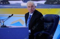 Азаров считает кредиты для экономики слишком дорогими