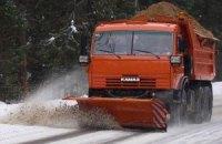 Власти Киева хотят заменить соль каменной крошкой