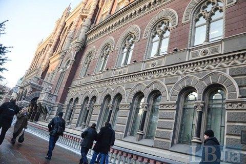 НБУ: Банки возобновляют работу после хакерских атак