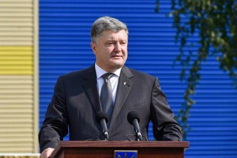 Порошенко запропонував місії ОБСЄ чергувати на Донбасі цілодобово