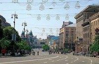 В пятницу, 24 августа, в Киеве до +29, без осадков