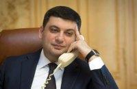 Гройсман обговорив з главою МЗС Канади виборчу кампанію в Україні