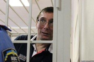 """Луценко: """"Даже в тюрьме я чувствую, что страна изменилась"""""""