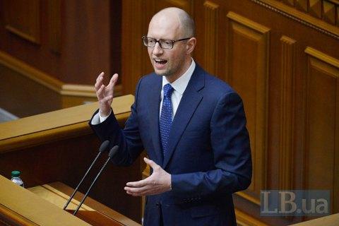 Кабмін спростував перенесення дати звіту Яценюка