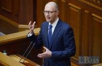 Кабмин опроверг перенос даты отчета Яценюка