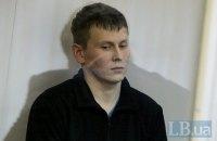 ГРУ-шник Александров отказался давать показания в суде