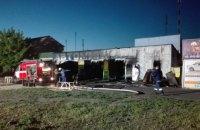 В Киеве на Троещине сгорела автомойка