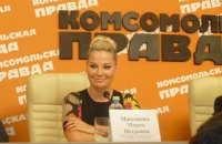 Минюст РФ потребовал закрыть фонд вдовы Вороненкова