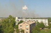 На складі боєприпасів у Балаклії виникла пожежа (оновлено)