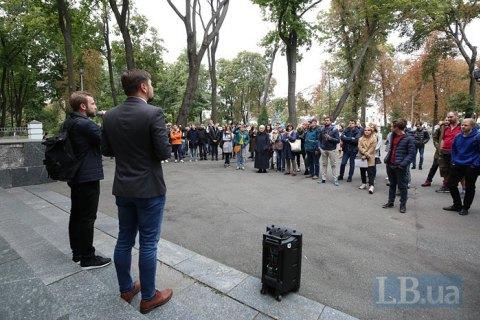 Біля МОЗ пройшов мітинг з вимогою припинити тиск на співробітників міністерства