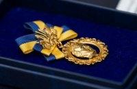 Шевченківська премія 2.0: перезавантаження головної культурної премії країни