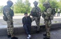 """""""Мінера"""" мосту Метро в Києві затримали, його бомба виявилася муляжем (оновлено)"""