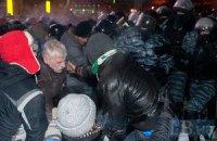 После штурма Евромайдана в больницу попали 15 человек