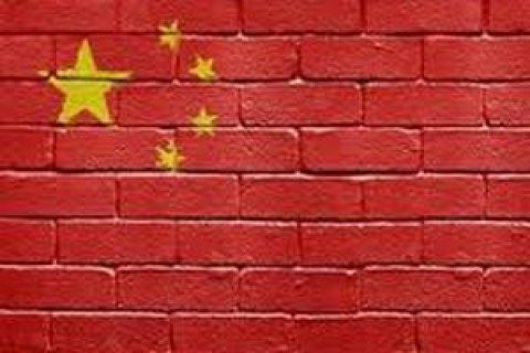 Власти Китая сообщили об ужесточении контроля за интернетом