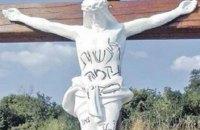 В Умани полиция задержала двух евреев, которые повредили статую Иисуса Христа