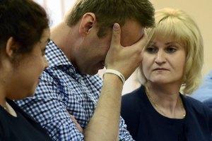 Навальний залишиться під домашнім арештом іще на шість місяців