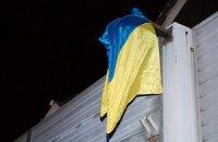 Жителя Костянтинівки затримали за наругу над прапором