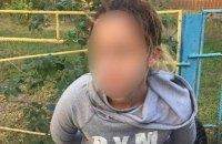 Женщина ранила ножом кассира обменки в Киеве