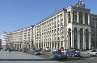 В Киеве ограничили движение транспорта на Крещатике в связи с проведением Праздника благодарения