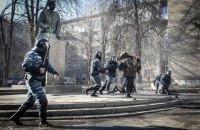 Двох ексберкутівців судитимуть за силовий розгін Майдану
