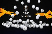 """""""Зоря"""" дізналася суперників по групі Ліги Європи"""