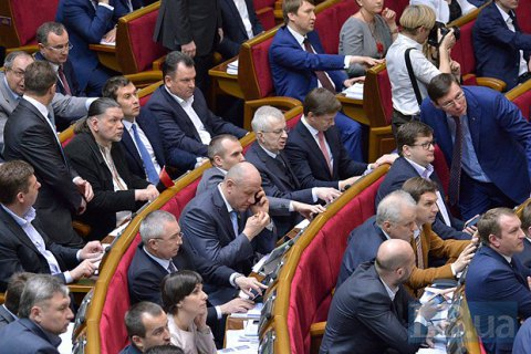 Рада просит США сделать государство Украину союзником вне НАТО