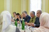 """Міністри """"нормандської четвірки"""" в Берліні обговорять питання українських політв'язнів у Росії"""