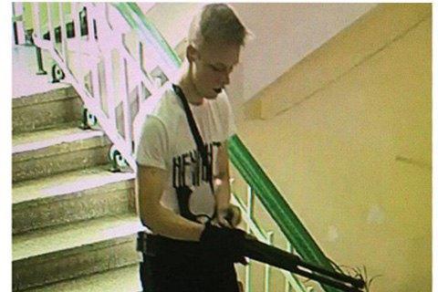 Русским национальным медиа запретили сравнивать стрельбу вКерчи с«Колумбайном»