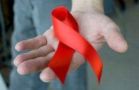 Институт Горшенина презентует результаты опроса, боятся ли украинцы заболеть СПИДом