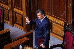 Янукович выступит в Раде на закрытии сессии
