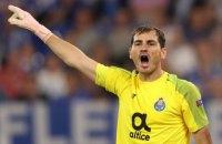 Касильяс повторил историческое достижение Роналду в Лиге Чемпионов