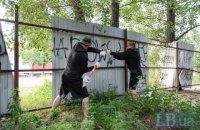 В Киеве произошли столкновения на акции против застройки озера Вырлица