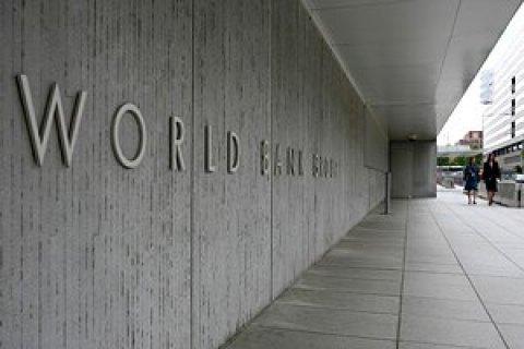 Світовий банк виділив Україні $500 млн під закупівлю газу