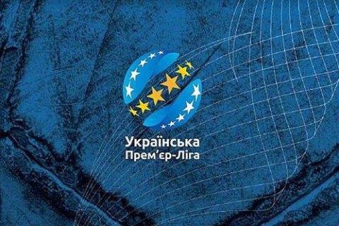 Українська прем'єр-ліга змінила календар Favbet Лиги на прохання тренерського штабу збірної України