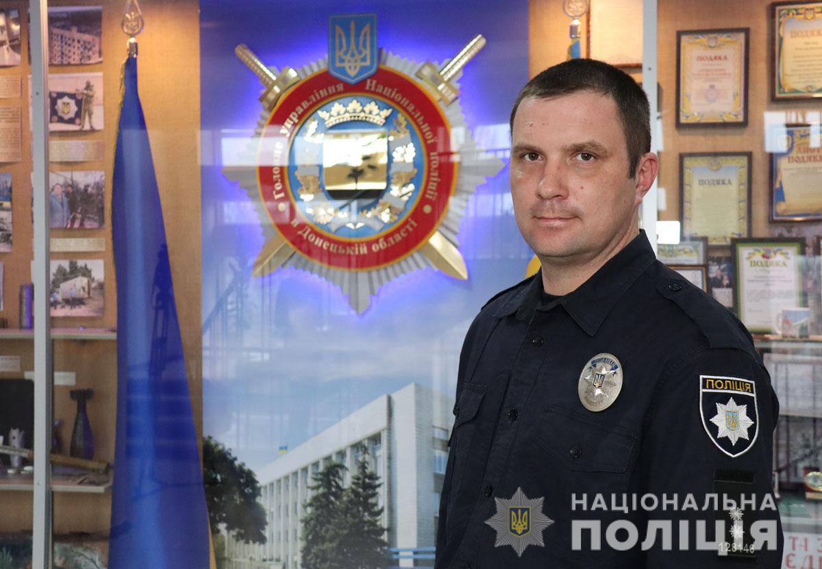 Петр Москаленко