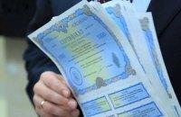 Україна на аукціонах ОВДП залучила до держбюджету 8,87 млрд гривень