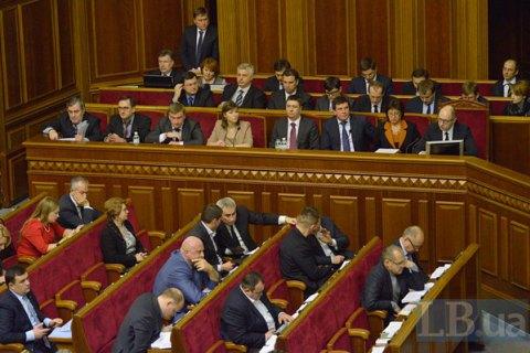 Совет коалиции обсудит ситуацию вокруг Кабмина (обновлено)