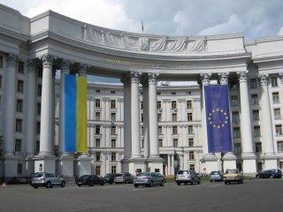 МИД Украины призвал Россию обеспечить охрану дипучреждений