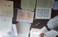 Киберполиция задержала шестерых подозреваемых в подделке документов