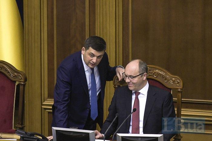 Володимир Гройсман і Андрій Парубій